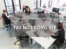 tieng-anh-cong-so-cong-ty-1